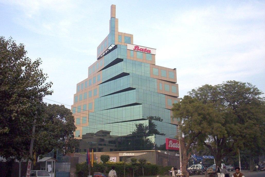 Bata House Gurgaon